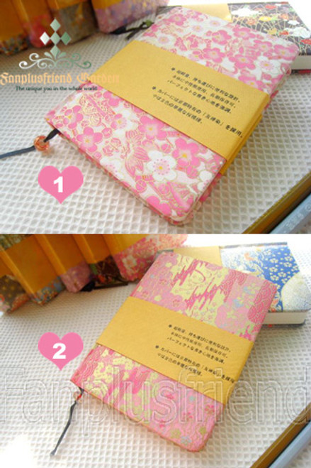 Writting Life:Japanese Fabrics Hard Cover Notebook*5colors