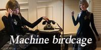 machine-birdcage-stylecolumn.jpg