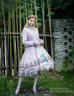 Model Show (Fairy Mint + Light Grey Tulle Ver.) jacket CT00263