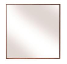 Nobleza Mirror