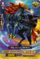 Rocket Dash Unicorn C BT06/055