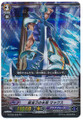 Marine General of the Wave Sword Slash, Max RRR G-TD04/029