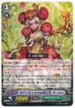 Flower Maiden of Ranunculus, Ayesha  G-TD03/002