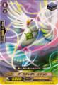Aurora Ribbon Pigeon C BT06/057