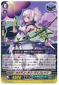 Maiden of Daybreak  G-TD03/019