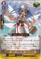 Sunny Smile Angel C BT06/060