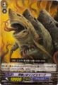 God-eating Zombie Shark C BT06/061