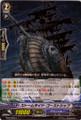 Stormride Ghost Ship C BT06/062