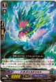 Dragon Spirit C BT06/069