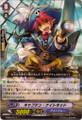 Captain Nightkid C BT06/071