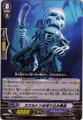 Skeleton Assault Troops Captain C BT06/072
