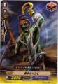 Hook-weilding Zombie C BT06/074