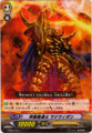 Holy Mage, Manawydan C BT06/078