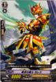 Knight of Elegant Skills, Gareth C BT06/082
