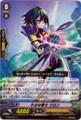 Little Fighter, Cron C BT06/085