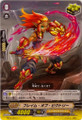 Flame of Victory C BT06/087