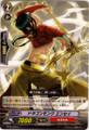 Dragon Monk, Ensei C BT06/090