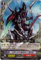 Lizard Soldier, Yowsh C BT06/093