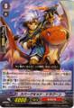 Spark Kid Dragoon C BT06/094
