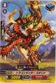 Dragon Dancer, Catharina C BT06/095