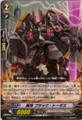 Beast Deity, Black Tortoise C BT06/098