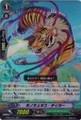 Monoculars Tiger RR BT07/011