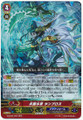 Marine General of the Sky and Earth, Lambros RRR G-BT02/006