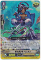 Dream Bringer, Belenus RR G-BT02/011