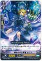 Hidden Sage, Miron R G-BT02/022