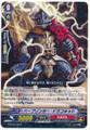Harbringer Dracokid R G-BT02/025