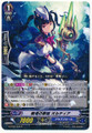 Battle Siren, Orthia R G-BT02/032