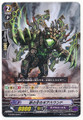 Gearhound of Iron Fangs C G-BT02/064