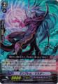 Emblem Master RR BT07/018