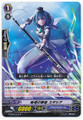 Battle Siren, Sutashia C G-BT02/077