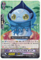 Rain Elemental, Tear C G-BT02/103