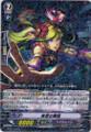 Dark Night Dance Queen R BT07/030