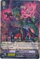 Mad Eye, Bassilisk R BT07/033