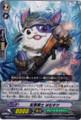 Pencil Knight, Hammsuke C BT07/046