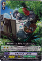 Canvas Koala C BT07/050