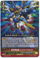 Super Cosmic Hero, X Falcon SP G-EB01/S04