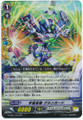 Cosmic Hero, Granguard RR G-EB01/007