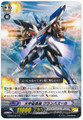 Great Cosmic Hero, Grand Bazooka C G-EB01/017