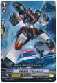 Cosmic Hero, Gran Police C G-EB01/022