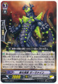 Evolution Monster, Darwin C G-EB01/026