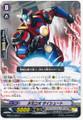Dimensional Robo, Daishoot C G-EB01/029
