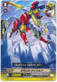 Dimensional Robo, Daiwolf C G-EB01/031