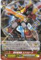 Super Cosmic Hero, X Rogue  MB/027
