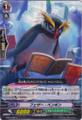 Feather Penguin C BT07/056