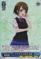 Hanayo, Loves Idols LL/W24-077R RRR