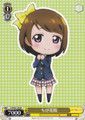 Chibi Hanayo LL/W24-120